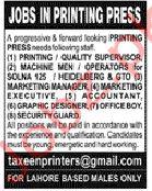 Printing Press Lahore Jobs