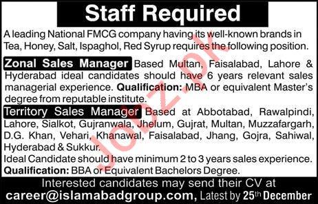 National FMCG Company Jobs 2020