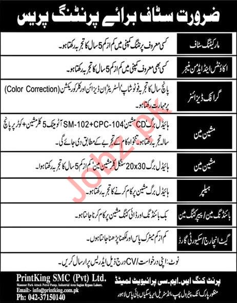 Printing Press Staff Jobs 2020 in Lahore