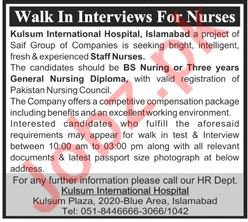 Kulsum International Hospital KIH Islamabad Jobs 2020