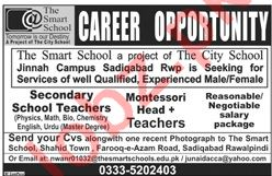 The City School Jinnah Campus Sadiqabad Rawalpindi Jobs 2020