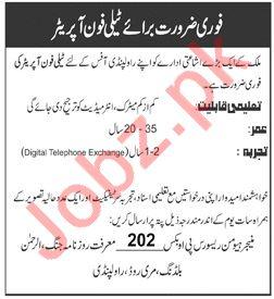 Telephone Operator Jobs 2020 in Rawalpindi
