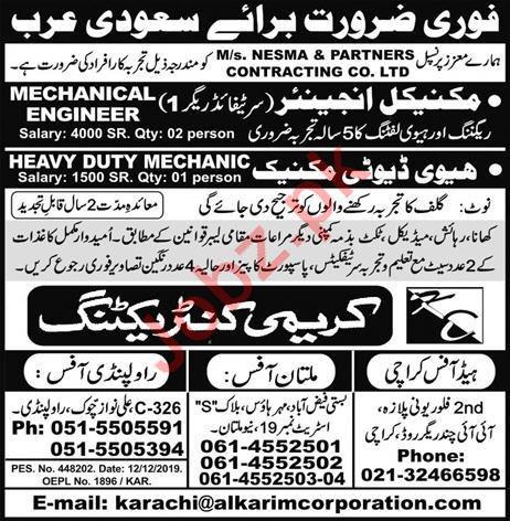 Mechanical Engineer Heavy Duty Mechanic Jobs 2020 In Ksa 2020 Job Advertisement Pakistan