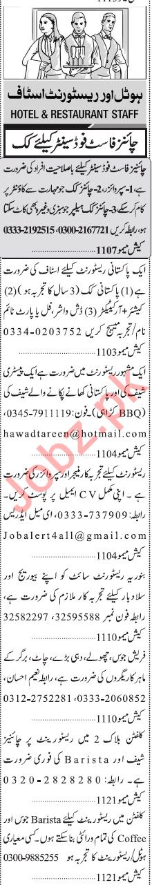 Jang Sunday Classified Ads 15th Dec 2019 for Hotel Staff