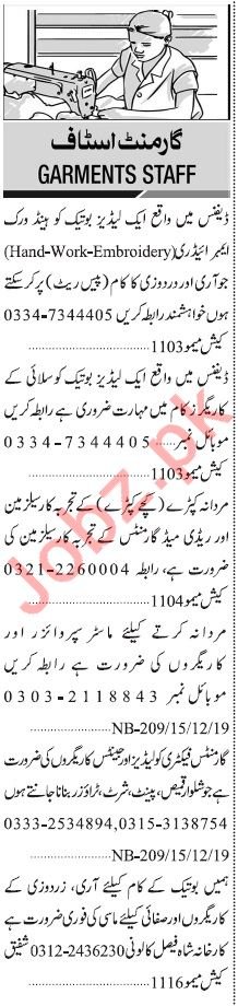 Jang Sunday Classified Ads 15th Dec 2019 for Garments Staff