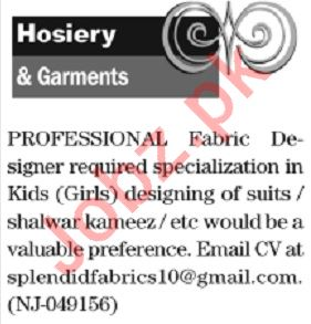 The News Sunday Classified Ads 15 Dec 2019 for Hosiery Staff