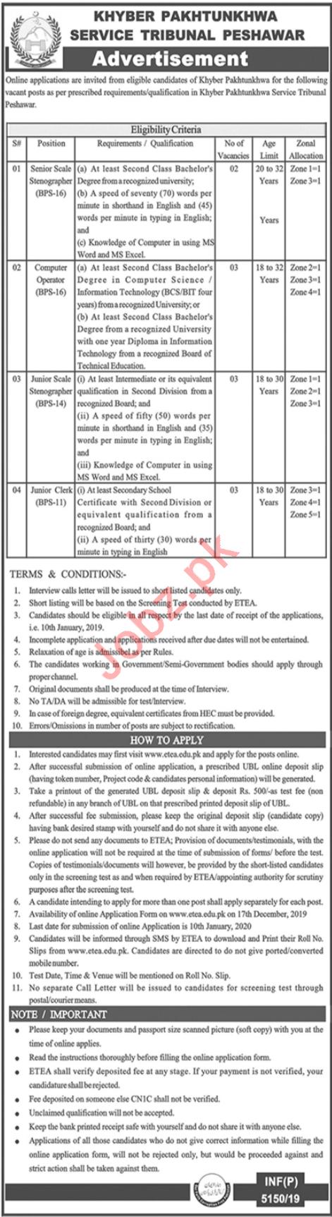 Khyber Pakhtunkhwa Service Tribunal Peshawar Jobs via ETEA