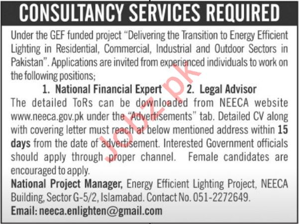 National Energy Efficiency & Conservation Authority Jobs