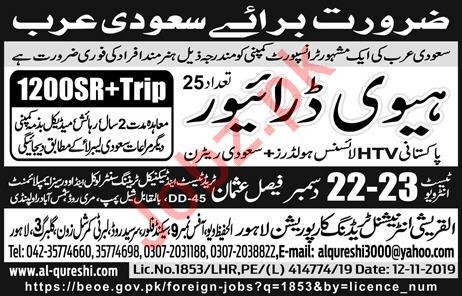 HTV Heavy Driver Job 2020 in Saudi Arabia