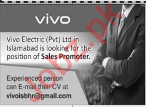 Vivo Electric Pvt Ltd Job For Sales Promoter in Islamabad