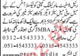 Sales Executive & Sales Manager Jobs in Taxila