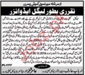Municipal Committee MC Pasrur Jobs 2020 for Legal Advisor
