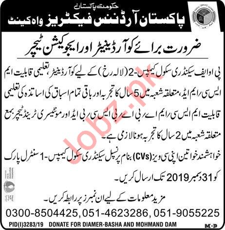 Education Teacher & Coordnator Jobs in POF Secondary School