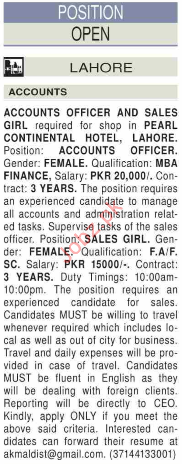 Pearl Continental PC Hotel Lahore Jobs 2020 for Accounts