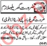 Daily Nawai Waqt House Staff Jobs 2020 in Lahore