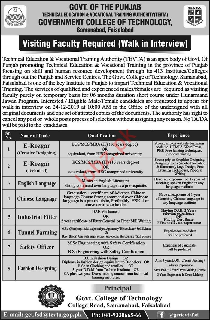 Government College of Technology GCT Faisalabad Jobs 2020