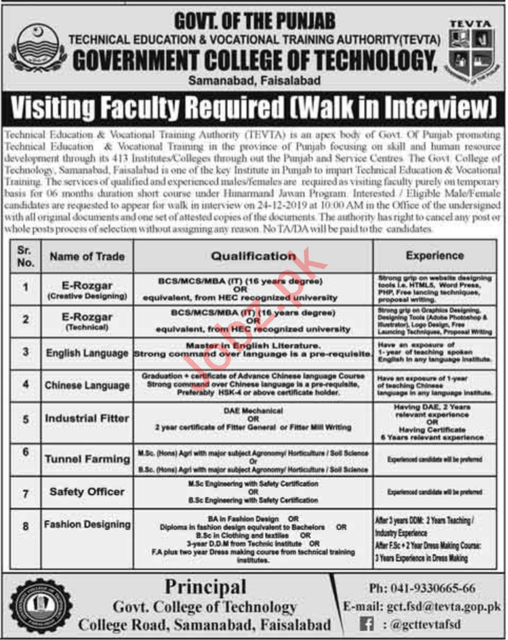 Government College of Technology GCT Teaching Jobs 2020