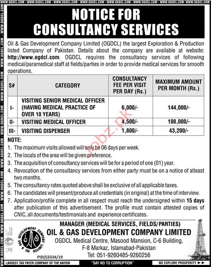 Oil & Gas Development Company Limited OGDCL Islamabad Jobs
