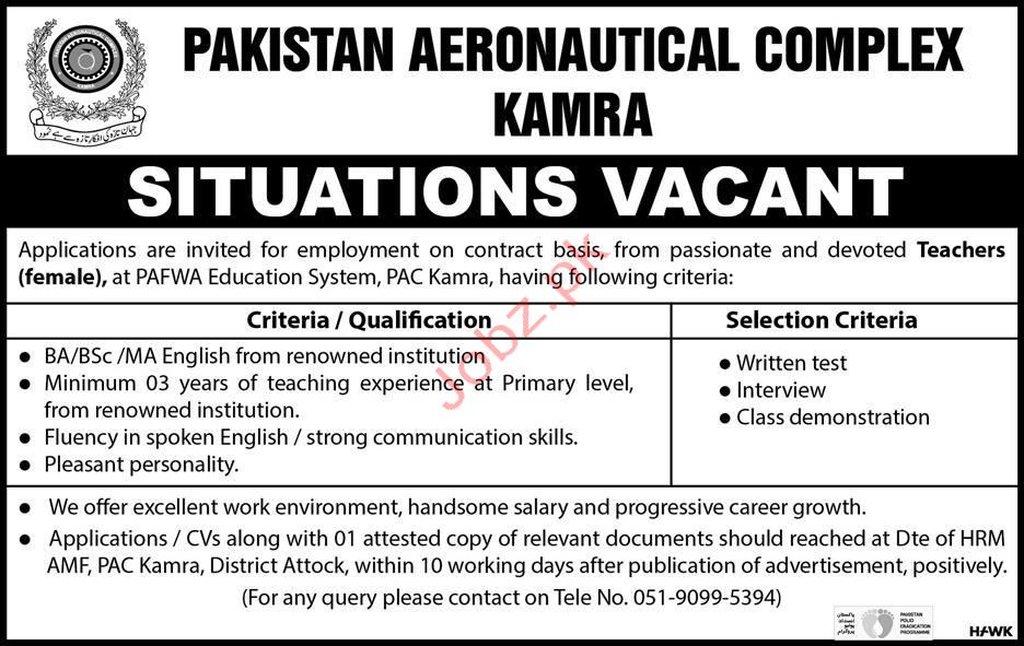PAFWA Educational System PAC Kamra Attock Jobs 2020