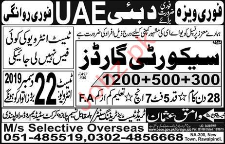 Selective Overseas Security Jobs in Dubai