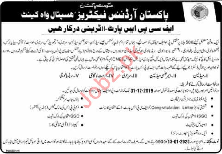 Pakistan Ordnance Factories POF Jobs For FCPS Trainee