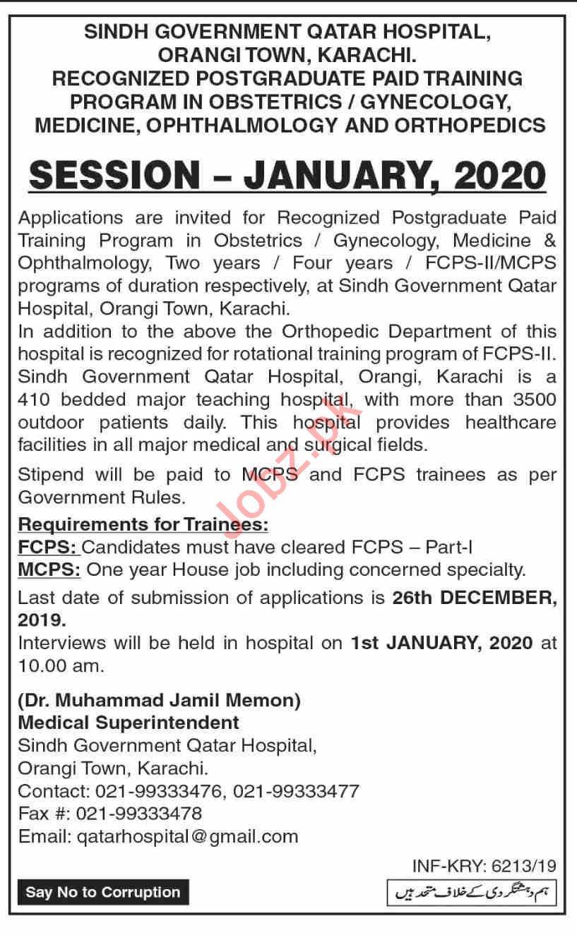 Qatar Hospital Orangi Town Karachi Jobs 2020