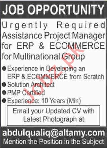 Assistant Project Manager Jobs 2020 in Karachi
