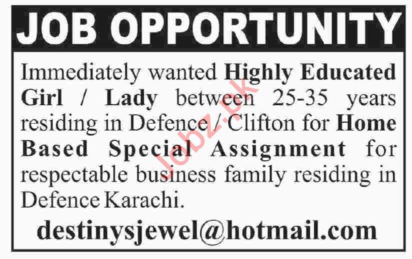 Male & Female Lady Jobs 2020 in DHA Karachi