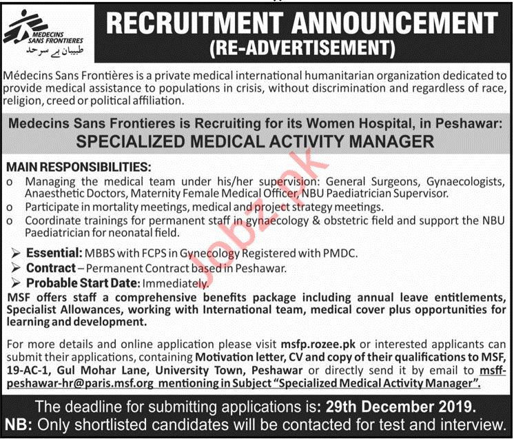 Specialized Medical Activity Manager Job in Peshawar KPK