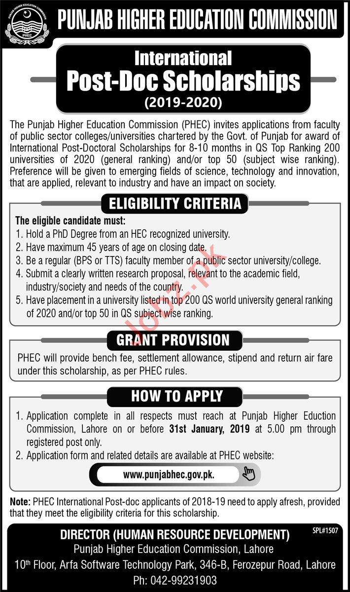Punjab Higher Education Commission Scholarship 2020