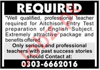 English Subject Teacher Job 2020 in Lahore
