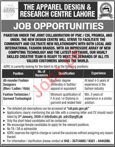 Fashion Designers Technician Garment Technologist Jobs 2020 Job Advertisement Pakistan