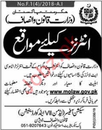 Ministry of Law & Justice Walk In Interviews 2020