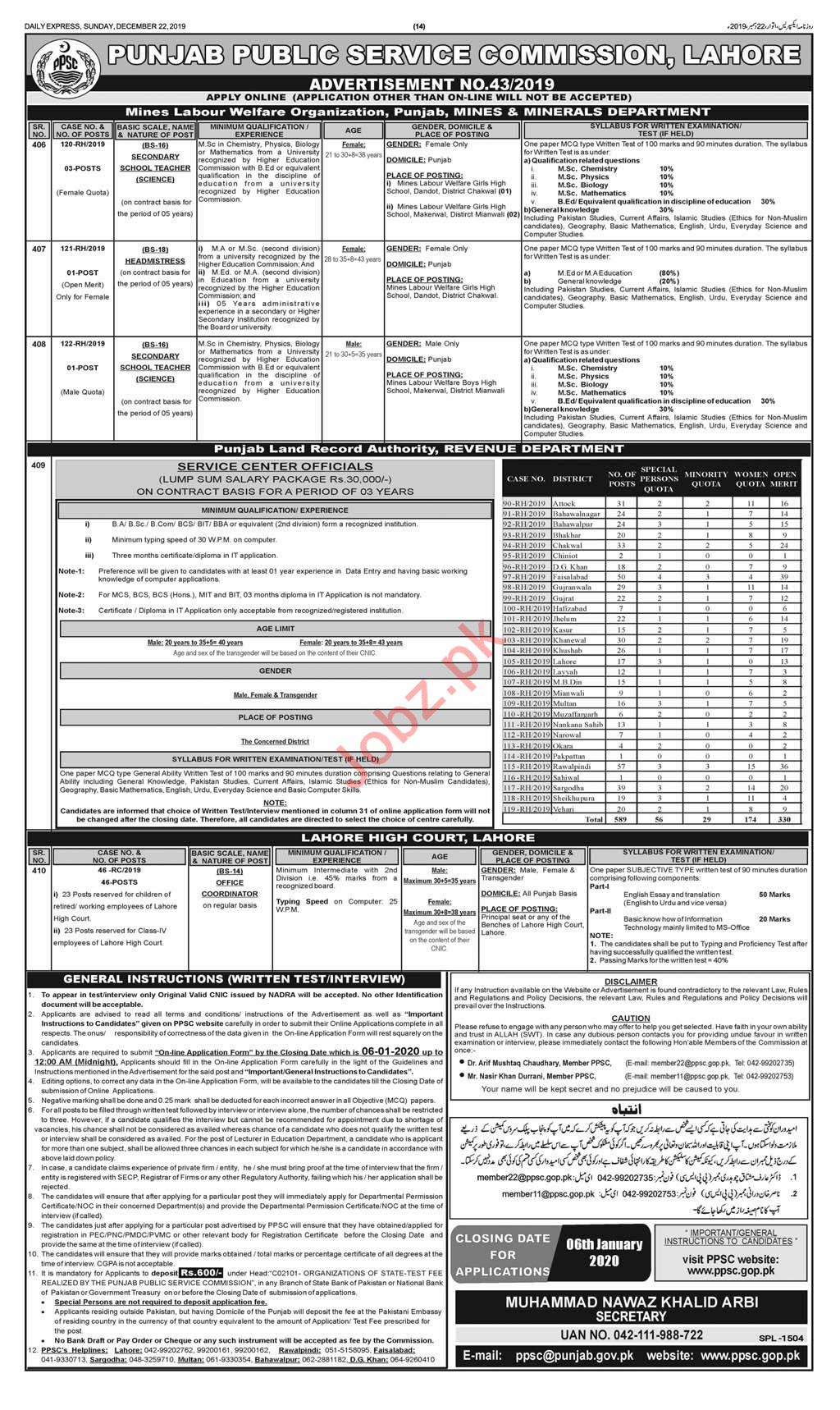 PPSC Jobs Advertisement 2020 in Lahore