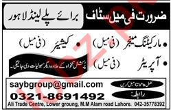 Playland Lahore Jobs For Female Staff in Lahore