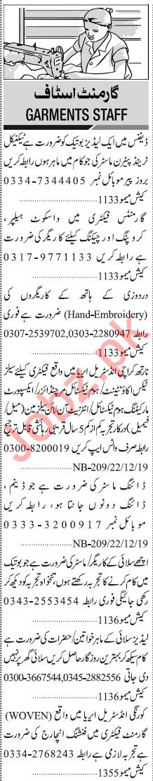 Jang Sunday Classified Ads 22 Dec 2019 for Garments Staff