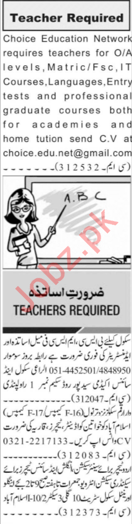 Jang Sunday Classified Ads 22 Dec 2019 for Teaching Staff
