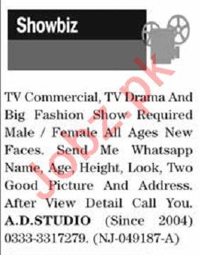 The News Sunday Classified Ads 22 Dec 2019 for Showbiz