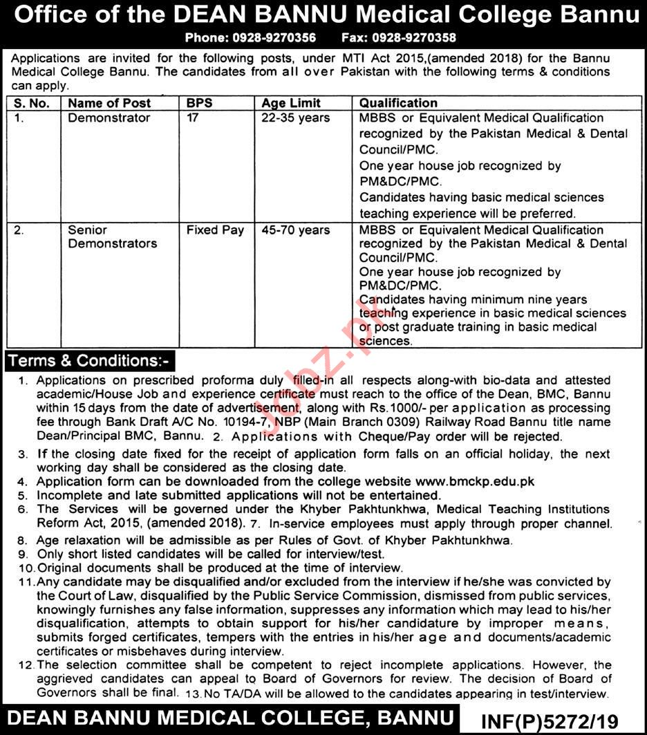 Bannu Medical College Jobs For Demonstrators in Bannu KPK