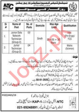 National Telecommunication Corporation NTC Karachi Jobs 2020