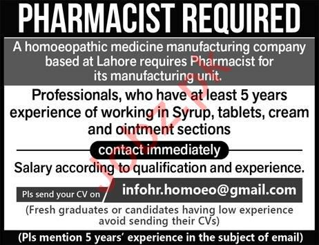 Homeopathic Medicine Manufacturing Company Pharmacist Jobs