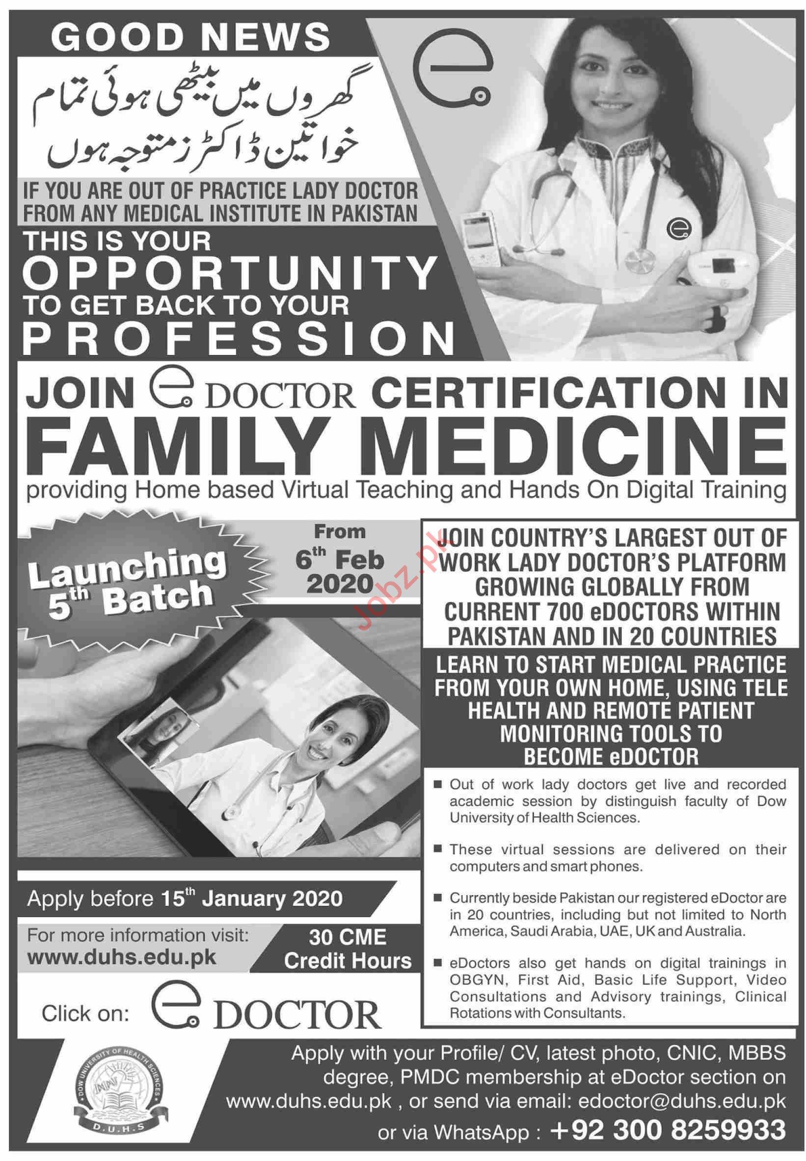 Dow University of Health Sciences Jobs 2020 in Karachi