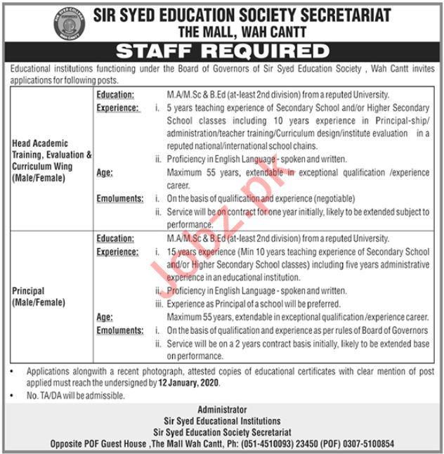 Sir Syed Education Society Secretariat Jobs 2020