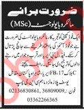 Microbiologist Jobs in Food Company