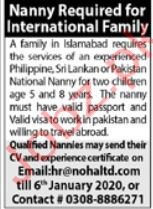 Noha Global Group Islamabad Jobs