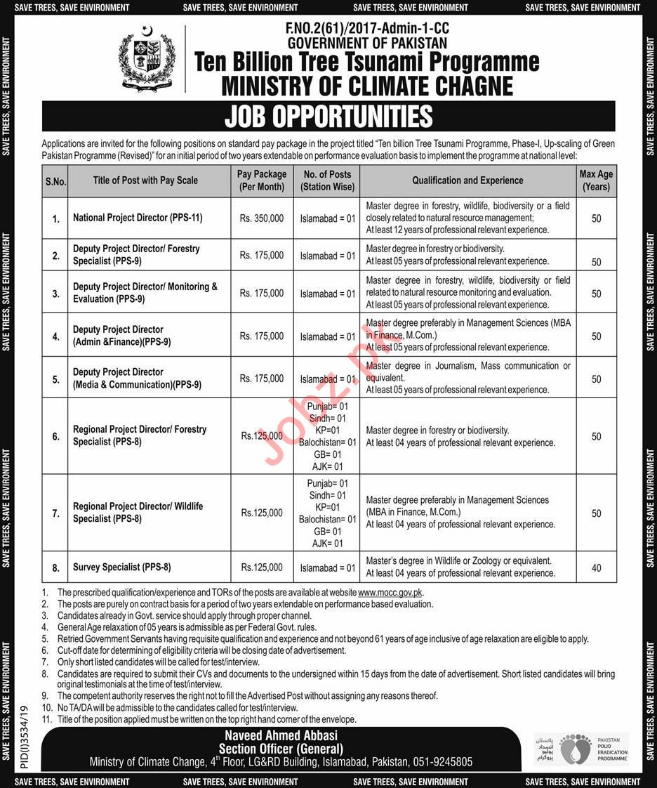 Ten Billion Tree Tsunami Programme Jobs 2020 in Islamabad
