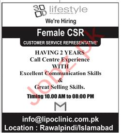 Customer Service Representative CSR Jobs