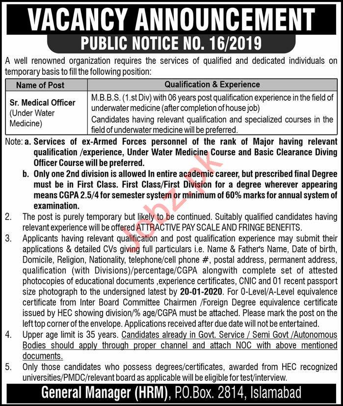 Pakistan Atomic Energy Commission PAEC Jobs 2020