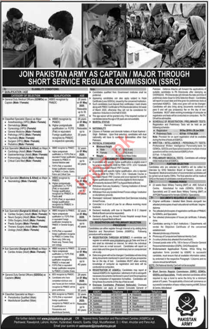 Latest Jobs in Pakistan Army Through SSRC Course