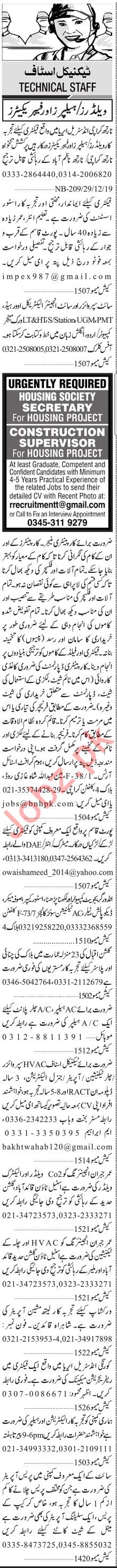 Jang Sunday Classified Ads 29 Dec 2019 for Technical Staff